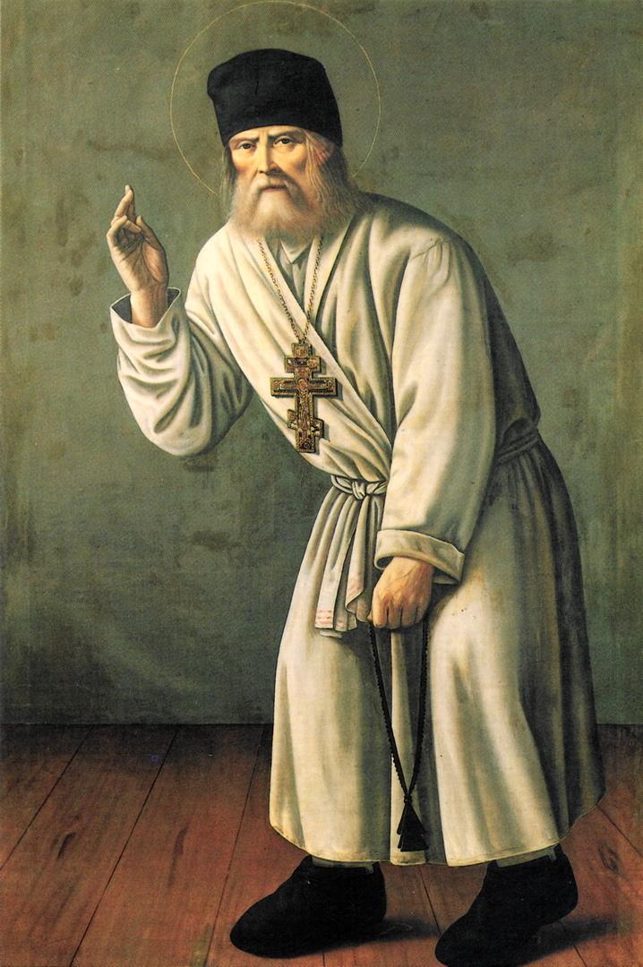 Mot sur le moine séraphin de Sarov