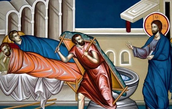 Sermon du dimanche de Pâques 4ème semaine sur les paralysés