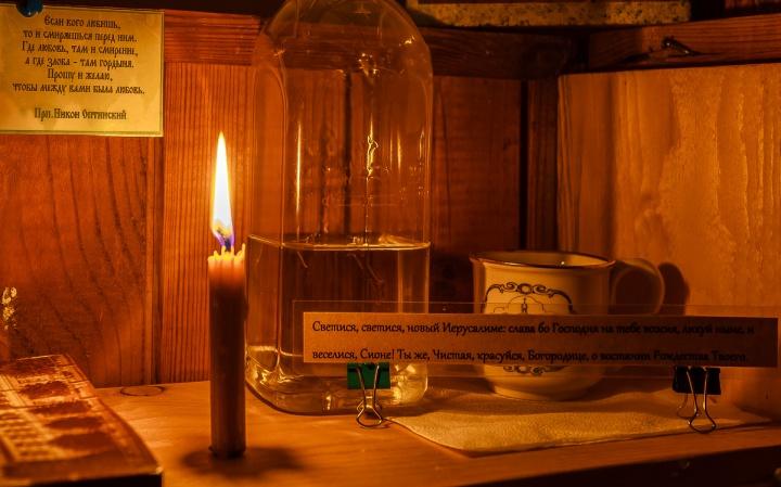 Молитва и келейное правило