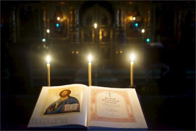 Чему нас учит Великий покаянный канон святого Андрея Критского?